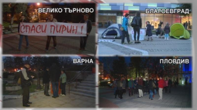 снимка 1 Пореден протест в защита на Пирин