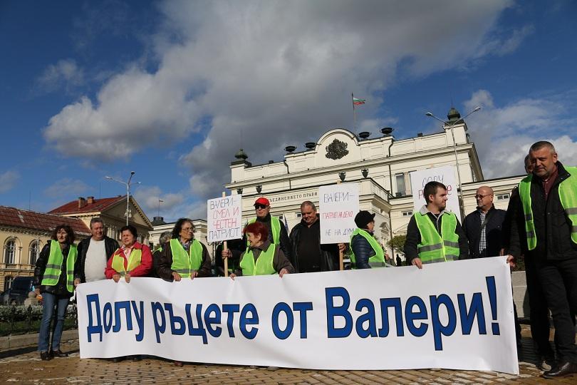 Нов протест в защита на Валери Симеонов