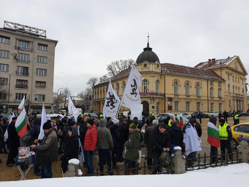 В този час се провежда протест, организиран от партия