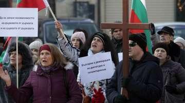 Граждани излязоха на пореден протест срещу Закона за вероизповеданията