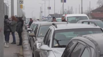 Протест във Видин с искане за магистрала