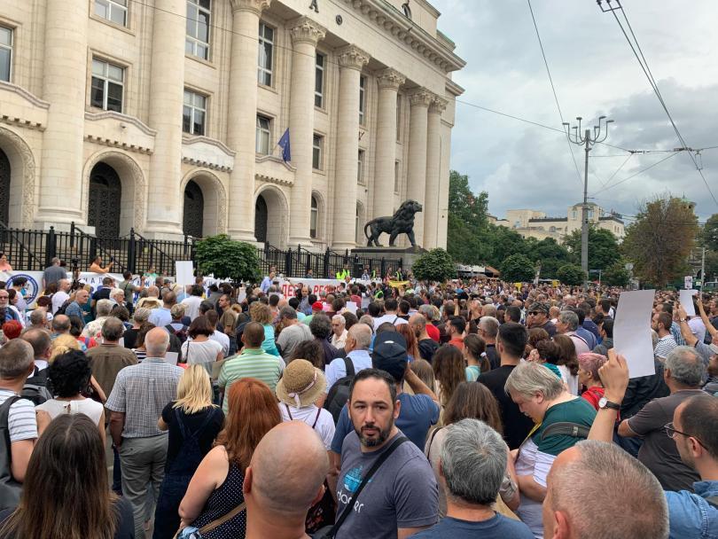 снимка 1 Протест в София срещу кандидатурата на Иван Гешев за главен прокурор