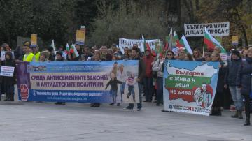 Родители протестираха отново за отмяна на Закона за социалните услуги