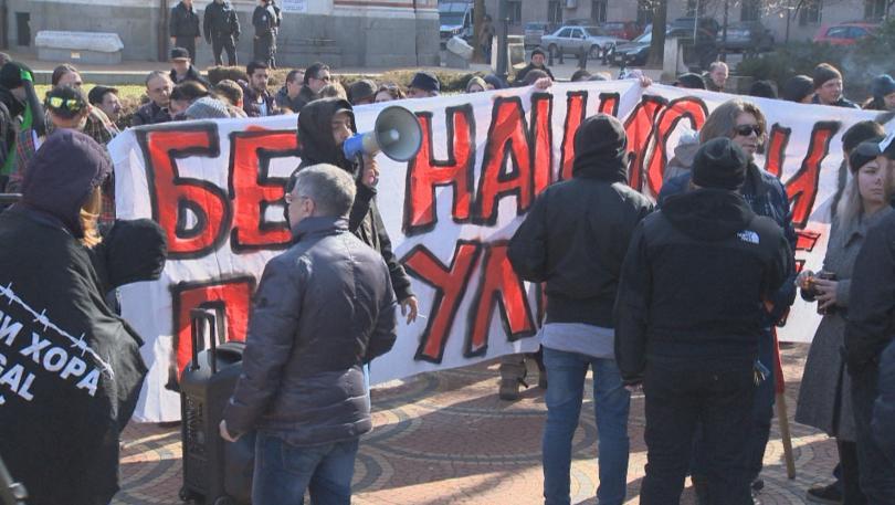 протест провеждането луковмарш