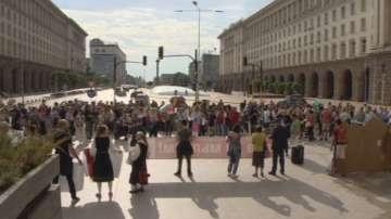 Протест в София под надслов Спаси България
