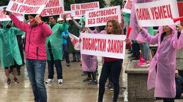 Търговци на горива излязоха на протест пред Министерски съвет