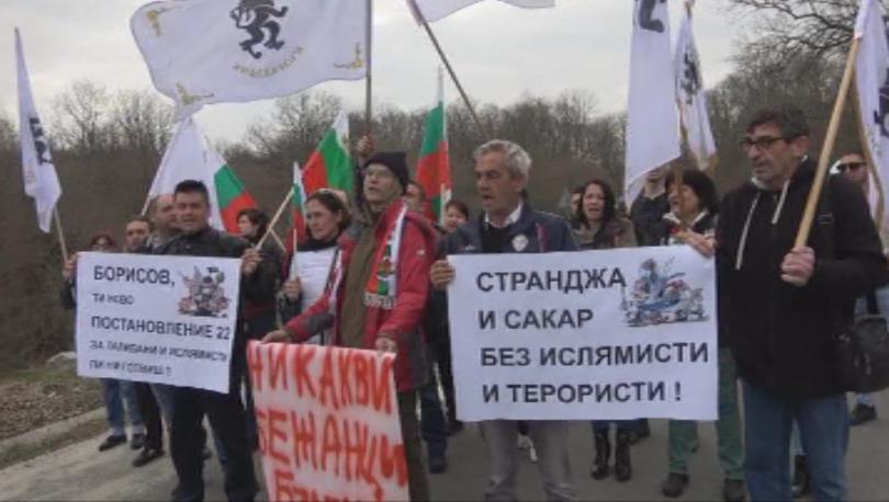 Протест срещу плановете за изграждане на кризисни центрове за мигранти