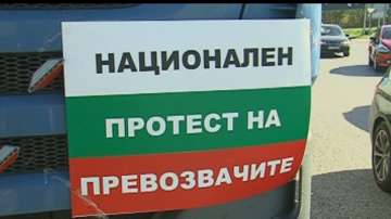 Български превозвачи блокираха за два часа 6 гранични пункта