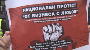 Протестът против наредба Н-18 приключи без сблъсъци
