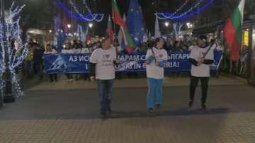 В София протестираха граждани, подкрепящи промяна на плана за Пирин