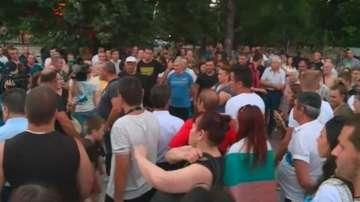 Снощният протест в Асеновград премина без инциденти