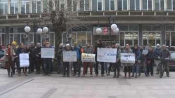 Протест срещу отразяването на казуса Пирин