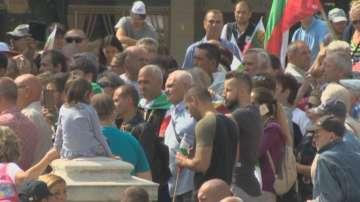 Очаква се нов протест пред НС