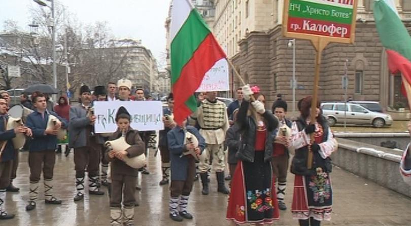 Протест срещу промените в учебниците по история