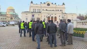 Протест на МВР в София