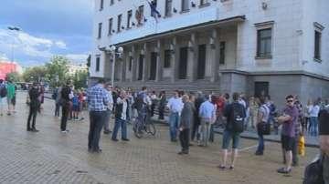 Протестиращи пред БНБ