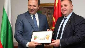 София и Скопие подписаха протокол за сътрудничество срещу трафика на хора
