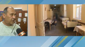 Лекар от дома в с. Горско Косово: Всички постъпили са добре обгрижени