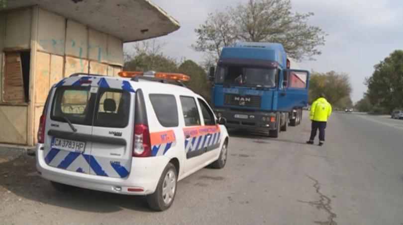 Днес приключват проверките на камионите и автобусите, които започнаха в