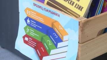 Във Велико Търново подкрепиха кампанията на БНТ Прозорец към родината