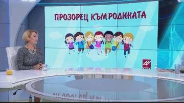 БНТ организира конкурс за есе на тема Аз съм българче