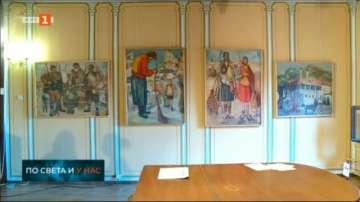Творби на Златю Бояджиев гостуват в Етнографския музей в Пловдив