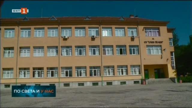 В 22 училища в Пловдив тази година текат ремонтни дейности.