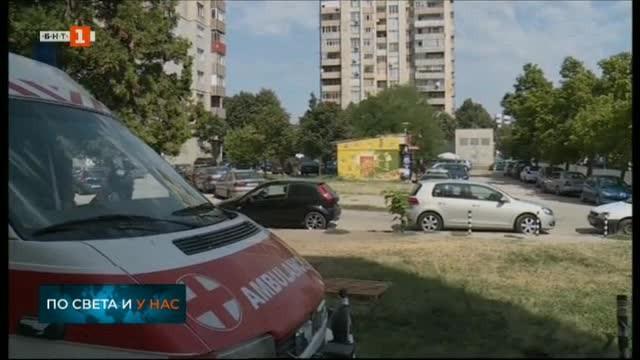 Зелен парк, нови обслужващи улици и паркинги ще бъдат оформени