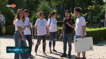 Траш контрол за по-чиста околна среда в Пловдив
