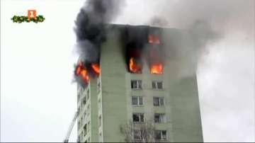 Най-малко 5 загинали и 40 ранени при експлозия в жилищна сграда в Словакия