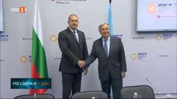 Президентът Радев се срещна с премиера на Армения и с генералния секретар на ООН