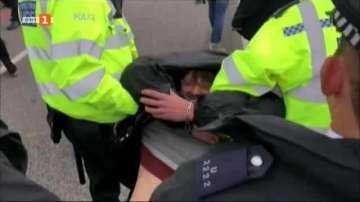 С арести започнаха глобалните протести за климата