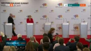 В Босна и Херцеговина започва среща на върха на ПСЮИЕ