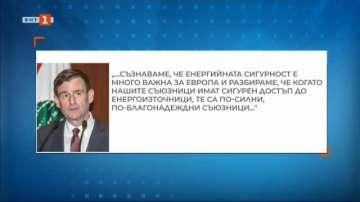 Дейвид Хейл: САЩ са против втората линия на Турски поток през България