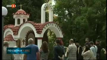 Нов параклис в двора на варненската болница Света Анна