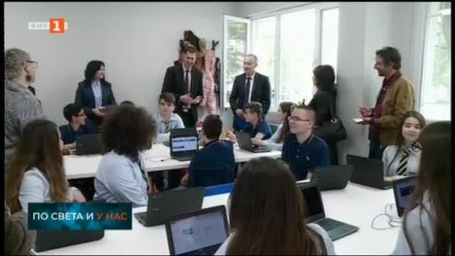 Пловдив е лидер в страната при въвеждане на иновативно обучение