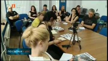 Бизнесът в Пловдив с мерки срещу липсата на кадри