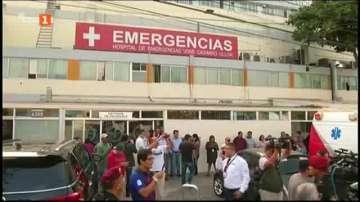 Бивш президент на Перу се простреля смъртоносно след обвинения в корупция