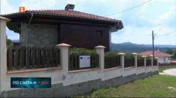 Проверяват къща за гости в село Донковци