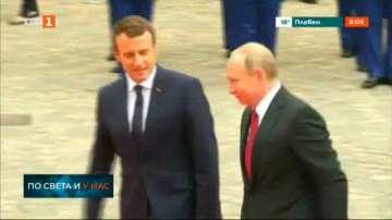 Путин заминава на работно посещение във Франция
