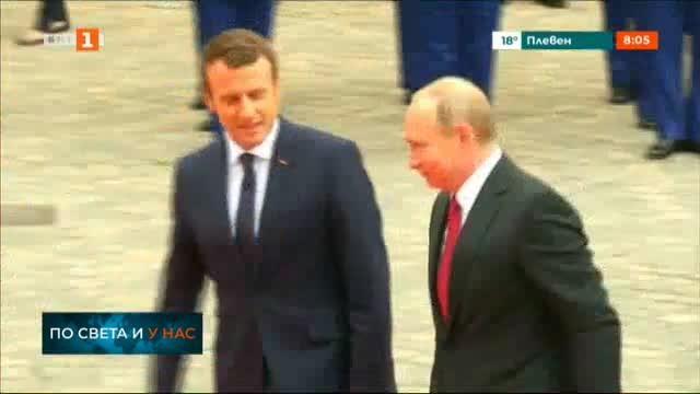 Руският президент Владимир Путин заминава на работно посещение във Франция.