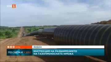 Премиерът инспектира работа по разширяването на газопреносната мрежа