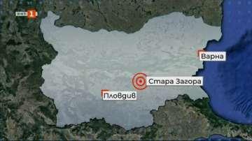 Момиче е намушкано с нож в нощния влак Варна - Пловдив