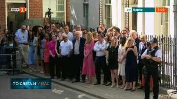 Борис Джонсън ще произнесе реч пред парламента
