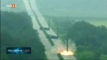 Северна Корея е изстреляла ракети с малък обсег в Японско море