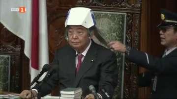 Как тренират за земетресения в парламента на Япония?