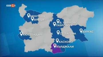 В 9 областни града има избран кмет на първи тур
