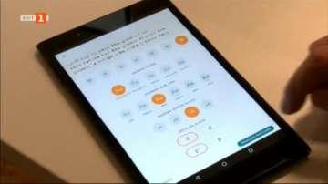 Мобилно приложение за деца с дислексия в Хърватия