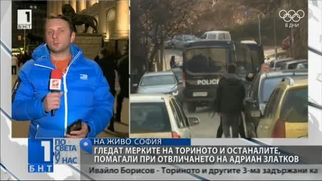 Гледат мерките на Ториното и другите, помагали за отвличането на Адриан Златков