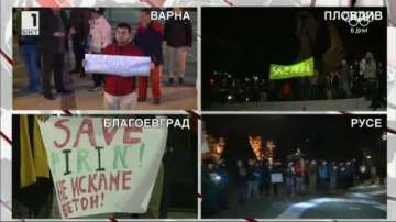 Протести в защита на Пирин
